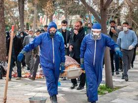 伊朗人如何处理归真于新冠肺炎的亡人遗体?
