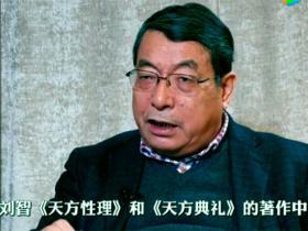 米寿江谈南京伊斯兰教中国化进程与金陵学派(第四集)