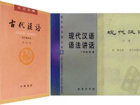 白剑波示女儿书(节选):谈学习语法的重要性