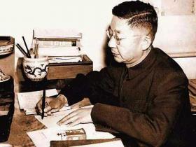 """老舍先生在1941年重庆""""圣纪大会""""上的致辞"""