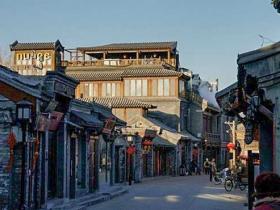 老街古巷|北京胡同烟袋斜街