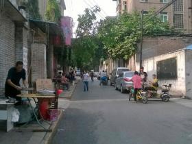 朱文杰|老街古巷:西安窦府巷