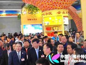 喀什率团赴陕参加第二十届东西部贸易洽谈会