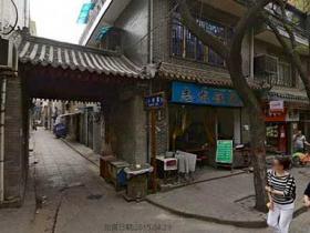 老街古巷|西安小坤园保存着一座古老的牌楼