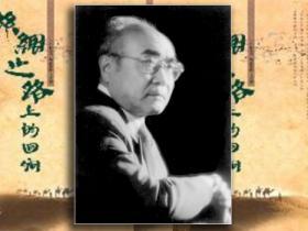 讣告|中国著名回族诗人、高级记者冯福宽先生归真