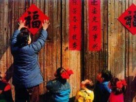 春节的起源与传说