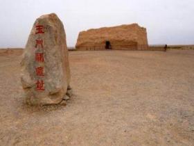 丝绸之路沿途城镇:玉门关