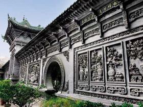 """关于命名临夏回族自治州为 """"中国砖雕文化之乡""""的决定"""
