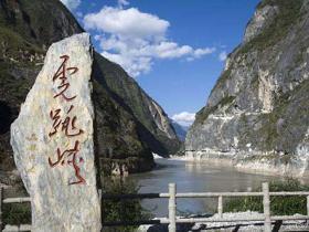 香格里拉必去旅游景点:虎跳峡