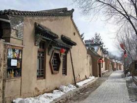 宁夏隆德的红崖村老巷子