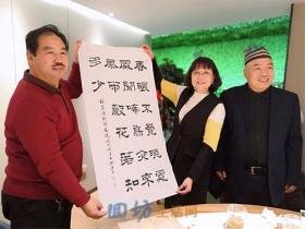 著名书法家马小迪向回坊生活网赠送书法作品