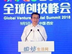 新芳|长安西市波斯店开创了中国银行业的先河