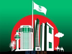 沙特宣布:所有学校都将开设汉语课