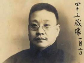 """谭延闿,民国""""颜体楷书""""第一人"""