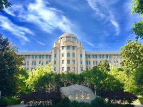 中国20世纪建筑遗产——人民大厦