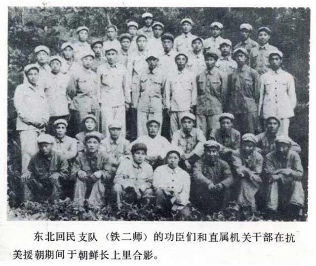 马新芳|硝烟战火中走出的民族英雄—记中共七大代表、冀中回民支队司令马凤舞